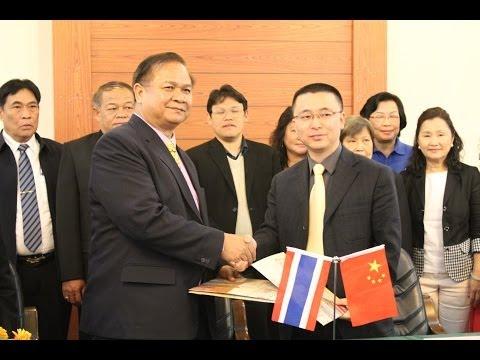 VTR รับการนิเทศ ติดตาม ประเมินผล จาก สพม.28 วันที่ 6 สิงหาคม 2556