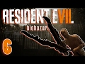 CAINSAW DUEL!!  - Resident Evil 7: Biohazard - Part 6 - CrossPlay Pals