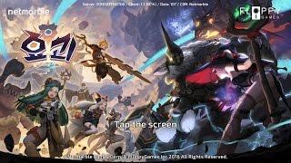 Yokai Saga : Conquest Mode - Dasto Lv 4
