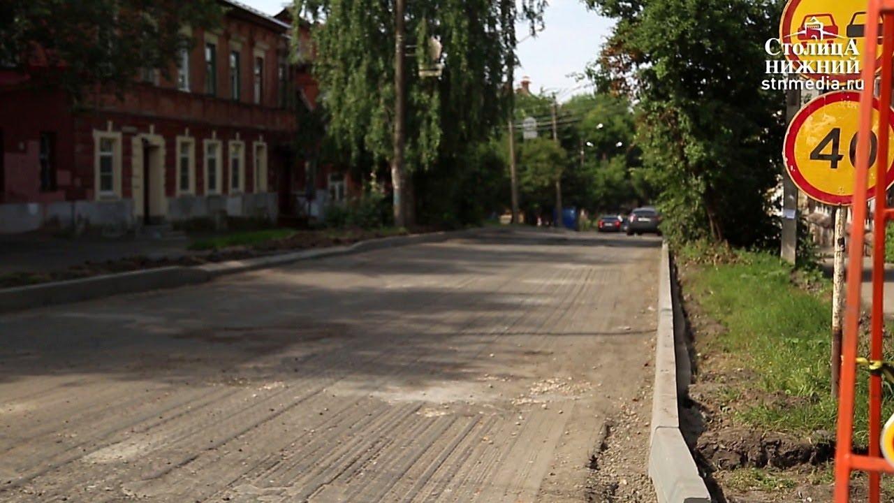 Знакомства В Нижнем Новгороде Сормовский Район
