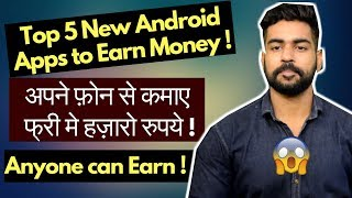 Top 5 New Android Earning App | Earn from Mobile Phone | Praveen Dilliwala | Hindi