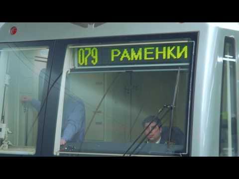 Перспективная схема метро Москвы 2020