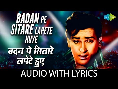 Badan Pe Sitare Lapete Huye With Lyrics | बदन पे सितारे लपेटे हुए के बोल| Mohd Rafi | Shammi| Prince