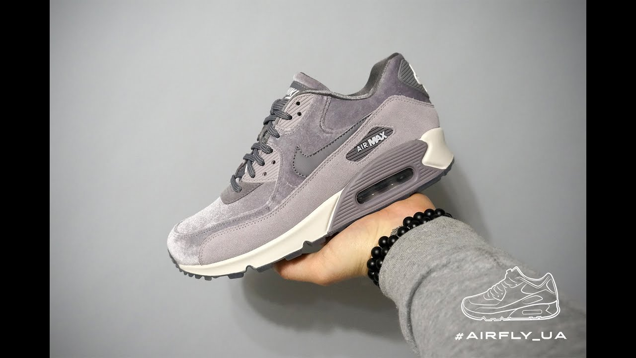 b71cea68f83 Nike Air Max 90 LX Gunsmoke Atmosphere Grey - YouTube