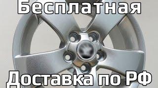Обзор литых дисков Replay SK6(Выполненный заказ Литые диски Replay SK6 R14 на Skoda (VW, Volkswagen) Цена - 3300 руб.