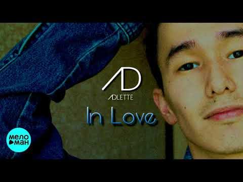 ADLETTE - In Love