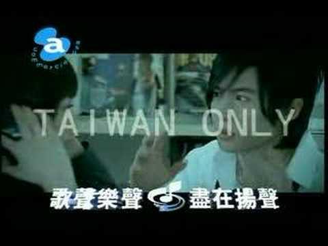 (KTV)徐若瑄~好眼淚壞眼淚