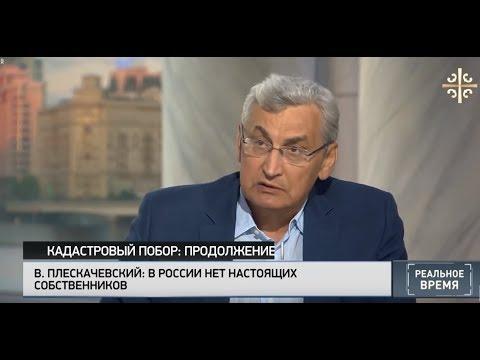 В России нет собственников квартир