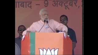 PM Modi at Parivartan Rally in Aurangabad, Bihar