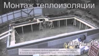 Цокольный этаж. ФУНДАМЕНТАЛЬНО.РФ(Фотоархив. Строительство цокольного этажа., 2013-02-10T12:23:02.000Z)