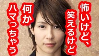 テレビ朝日系で放送中のドラマ 『奪い愛、冬』 (毎週金曜 後11:15※一...