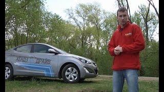 2015 Hyundai ELANTRA динамичный тест Автопанорамы смотреть