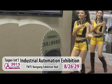 Taipei International Industrial Automation Exhibition 2015 -
