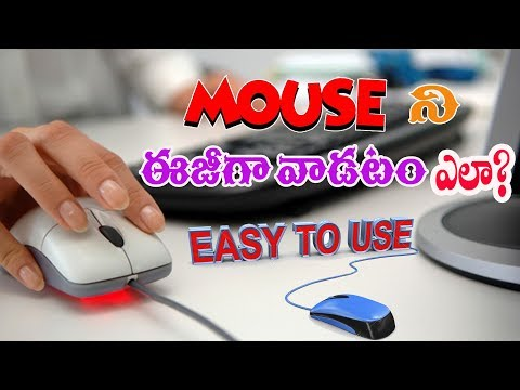 How to use computer  mouse very easily without hard to move ll best mouse software  ll Net India