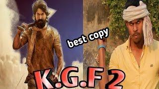 K.g.f song sher hai samshir hai best entry ever ||how to make best entry like kgf