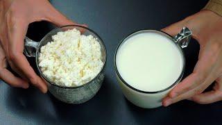 3 удивительных рецепта из молока - удивите своих близких!
