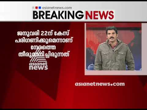 SC may consider sabarimala case on February 8th
