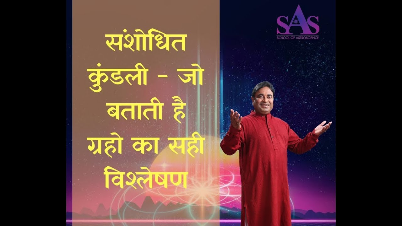 Welcome to Pt. GD Vashist Ji