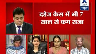 ABP News debate: Is the dowry law being misused in the country?