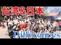 Changing of the Guards Taipei, Taiwan - YouTube