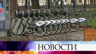 В Москве открылся долгожданный сезон велопроката.