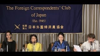 Kanae Doi: attorney at law and the director of Human Rights Watch i...