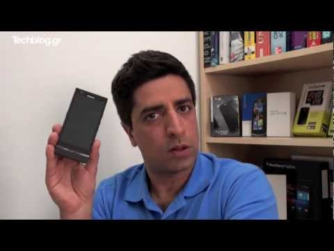 Sony Xperia P hands-on (Greek)