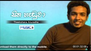 Video Sitha Handuwa - Theekshana Anuradha - www.music.lk download MP3, 3GP, MP4, WEBM, AVI, FLV Juli 2018
