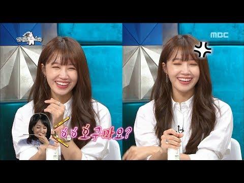 [HOT]   Jeong Eun-Ji's Vocal Imitation☆ 라디오스타 20181024
