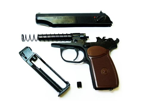 пистолета МР-654К,