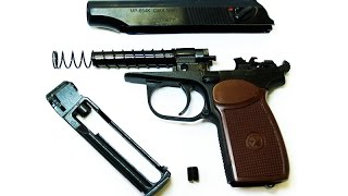 Разборка пневматического пистолета МР-654К, Пистолет Макарова.