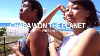 CHAPA WON THE PLANET−チャパウォンザプラネット》 可愛い他力本願 × 女子 × 世界旅行 ▶︎「可愛い他力本願」をコンセプトに、女の子と気持ち女...