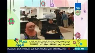 مدير التسويق بفندق بشرم الشيخ: المنتشر على السوشيال ميديا حالات فردية للسياحة الداخلية