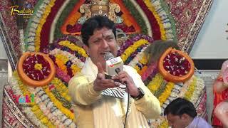 फेसला दरबार का श्याम भजन Live Mukesh Bagda 17 jan 2019