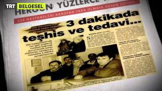 Dahili Bellek - 2. Bölüm Hastane - TRT Belgesel