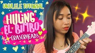 Ang Huling El Bimbo (Eraserheads) Ukulele Tutorial