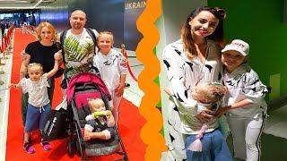 Встреча с НАдей ВРЕМЯ и Стекло ! ПоСЛеДНий Влог-потеряшка Николь в Украине ! Дети для детей
