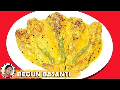 Begun Basanti - Traditional Bengali Veg Recipe Brinjal Curry - Popular Eggplant Recipe