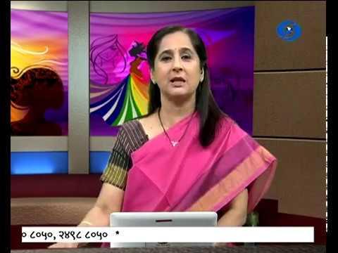 Sakhi Sahyadri - 20 June 2018 - योग सर्वांसाठी