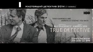 ТОП 10 Лучших фильмов с Мэттью МакКонахи!