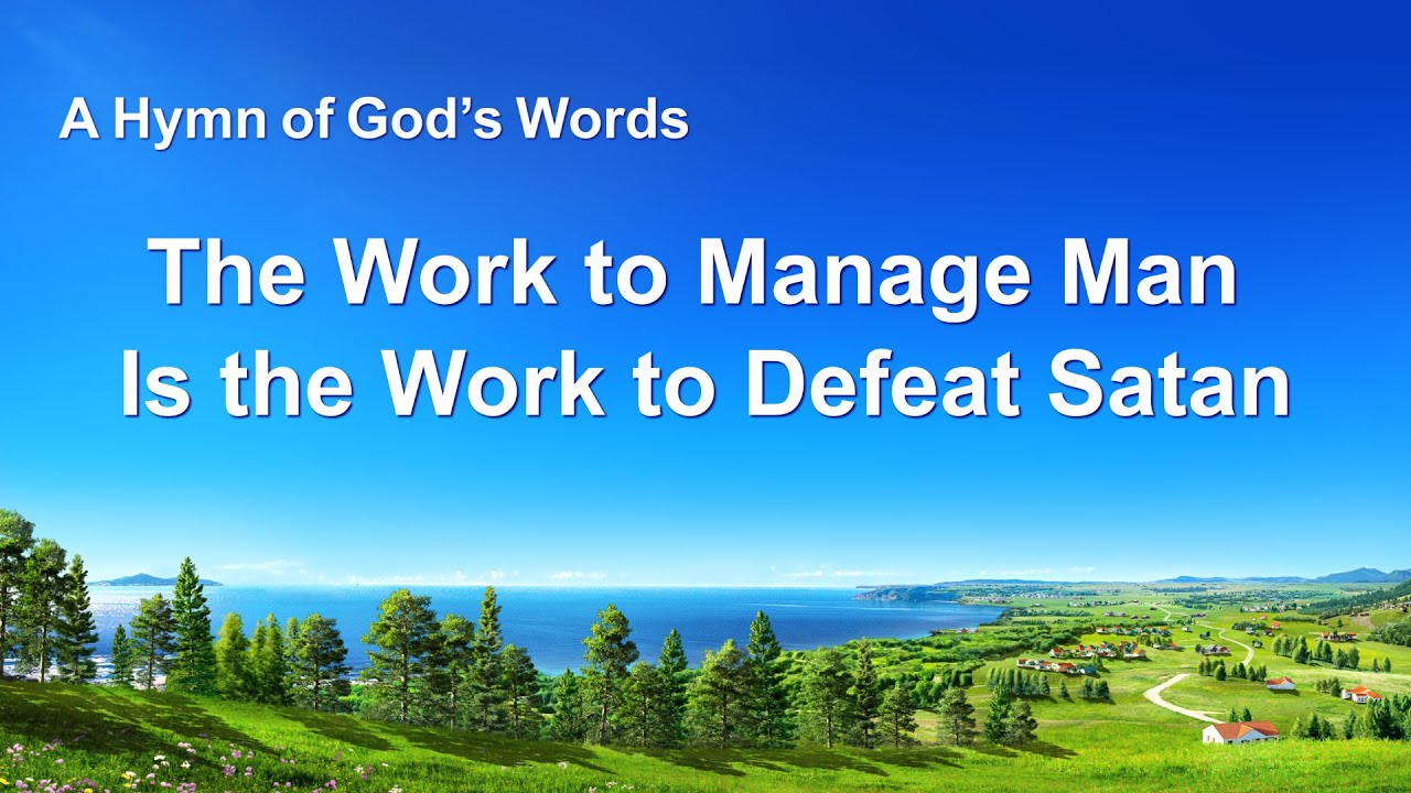 """""""The Work to Manage Man Is the Work to Defeat Satan""""   English Christian Song With Lyrics"""