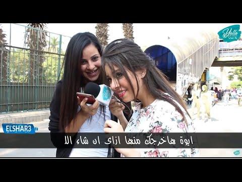 اتصل بأمك او صاحبك وكلمه باللغة العربية الفصحى  ضحك السنين