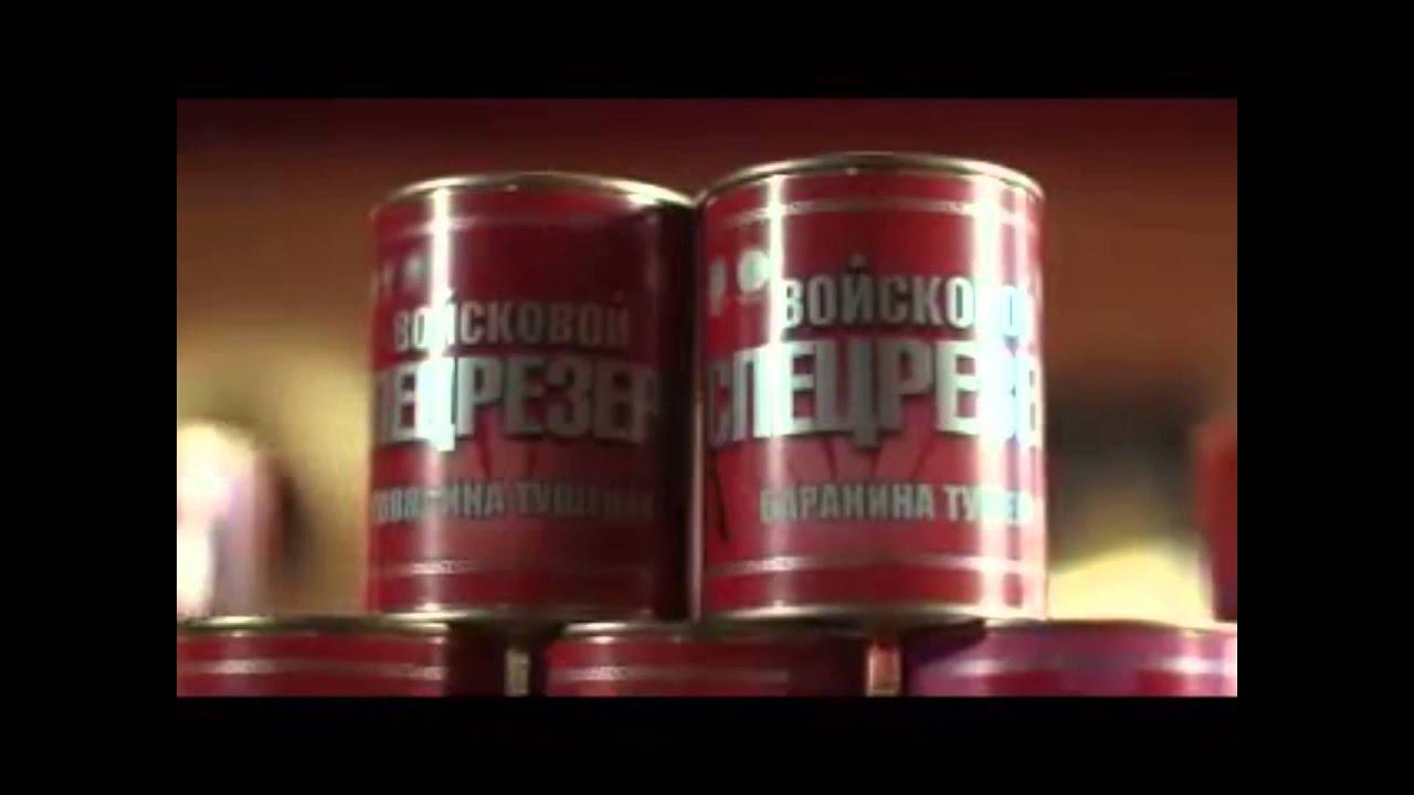 Тушенка оптом у одного из ведущих российских производителей мясных консервов высоко востребована на рынке продуктов питания уже 18 лет. Причем, в период кризиса, когда говядина дорожает и наметилась купить тушенку оптом и мелким оптом через интернет напрямую у производителя тенденция.