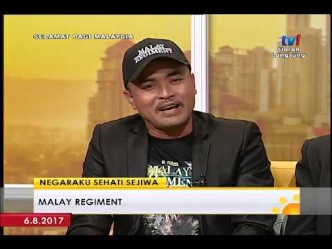SPM 2017 -NEGARAKU SEHATI SEJIWA : MALAY REGIMENT [6 OGIOS 2017]