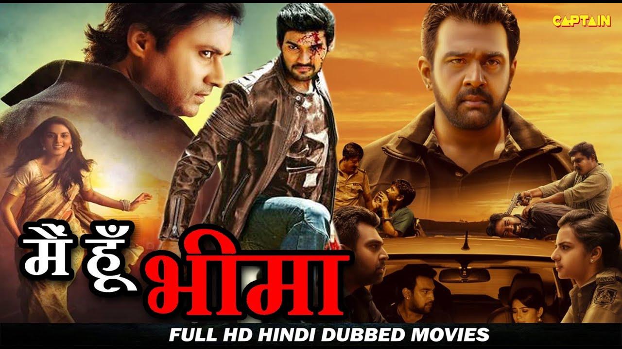 मैं हूँ भीमा (Main Hoon Bheema) HD हिंदी डब एक्शन फिल्म    सूर्या, मेघना