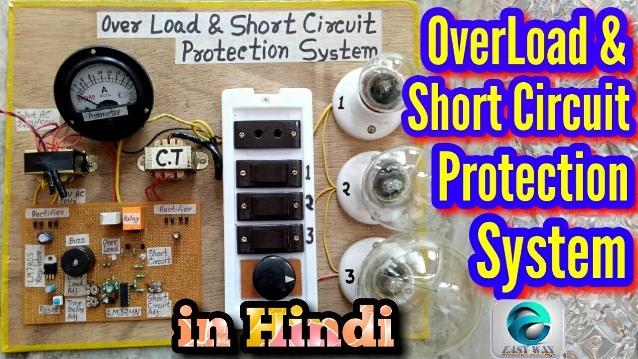 Overload And Short Circuit Protection System