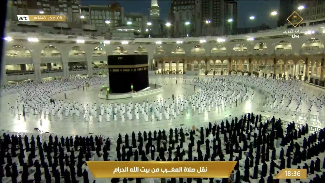 صلاة المغرب من المسجد الحرام بمكة المكرمة - تلاوة الشيخ فيصل بن جميل غزاوي