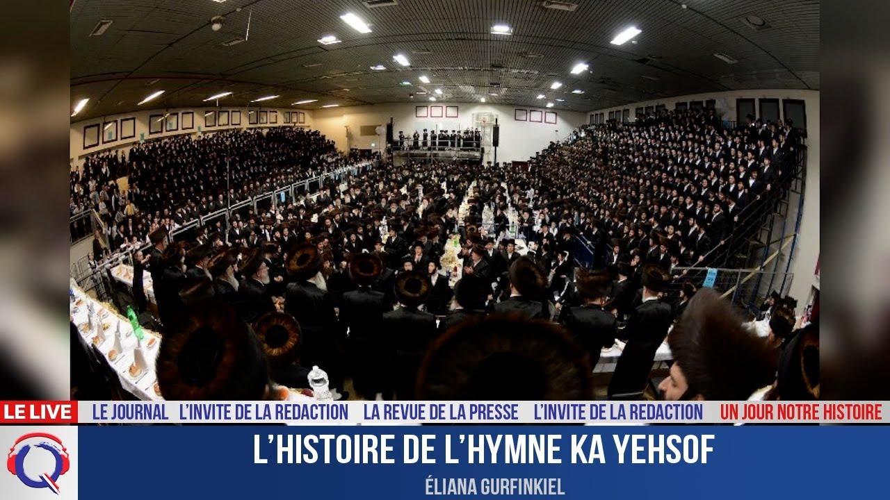 L'histoire de l'hymne Ka yehsof - Un jour notre Histoire du 10 septembre 2021