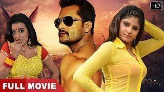 खेसारी लाल यादव का Dil Ke Raja | Khesari Lal का सुपरहिट भोजपुरी फिल्म | Bhojpuri Full Movie 2019