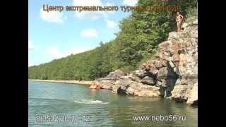 Отдых на Нугуше реклама ролик(Поездка на озеро Нугуш с Центром экстремального туризма - это не только купание и водное развлечение,но..., 2013-03-28T04:29:32.000Z)